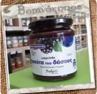 Μαρμελάδα Φρούτα του Δάσους (Wildberries) Bio, χωρίς ζάχαρη
